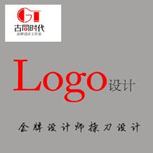 威客服务:[103730] logo设计