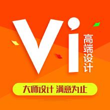威客服务:[103916] 【七北】大神级设计总监亲自操刀品牌VI设计|视觉识别系统|CI设计