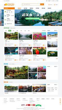佳圆网络旅游网站案例展示