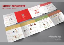北京咔猫广告设计 商业户外招牌 灯箱广告 广告牌设计 易拉宝 折页设计