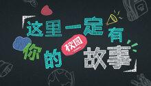 北京知识印象科技有限公司