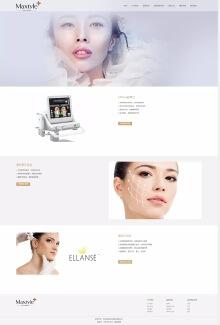 美态美容官网