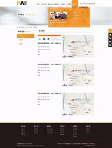 迈维高科国际展览(北京)有限公司