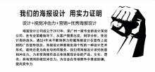 海报设计/易拉宝/折页/推广营销图