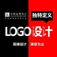 威客服务:[104744] LOGO设计