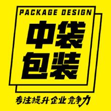 威客服务:[104813] 【团队协作】总监参与/食品定量装/中封袋设计/自立袋/边封袋/异形袋