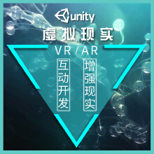 威客服务:[104770] AR增强现实VR虚拟现实开发苹果ios/ipad/安卓移动平台app