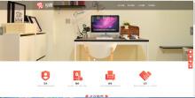 公寓租赁网站