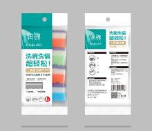 清洁用品系列产品包装