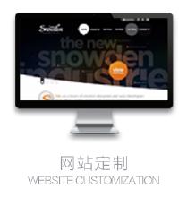 威客服务:[93853] [网站定制]教育网站、门户网站、企业网站、定制网站 请选择锦腾定制