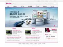 威客服务:[106704] 企业网站开发