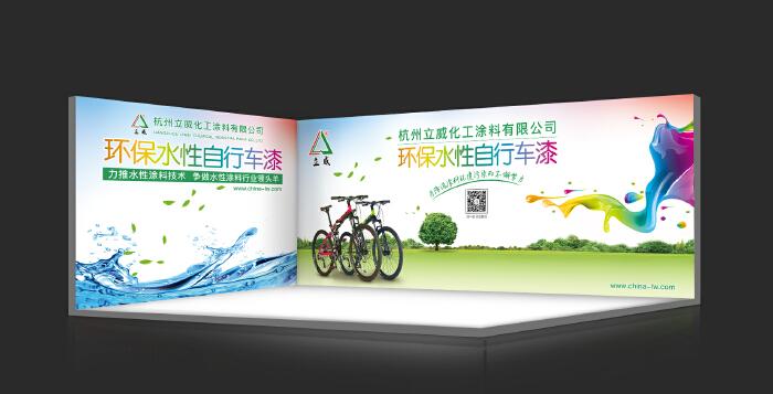 海报展宣传稿_展会海报设计-一品威客网海报设计任务