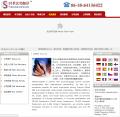 传世比领翻译官方网站