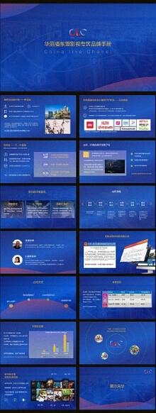 [屹凌]南宁峰值文化传播企业介绍