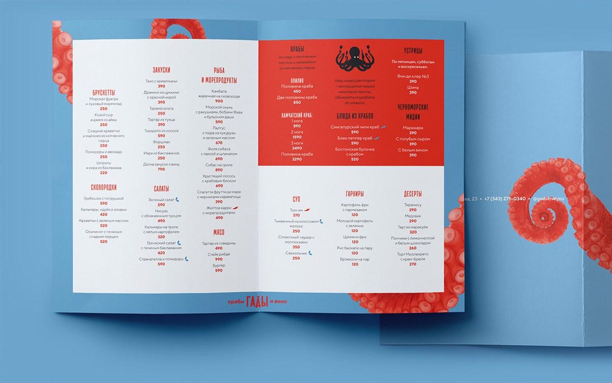 Fаaы Bastards海鲜餐厅品牌视觉形象设计