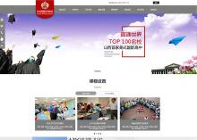 小程故事学校网站案例