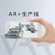威客服务:[105969] AR工业|AR车间|AR场景互动|AR效果展示