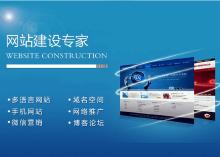 威客服务:[108976] 各种电脑网站定制开发