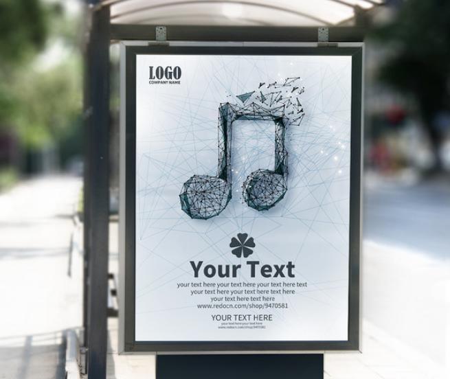 音符音乐会海报背景设计