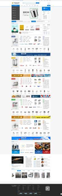 大型门户网站开发