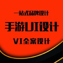 威客服务:[109748] 资深设计师手游UI定制