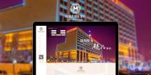【千海设计】大酒店官网设计