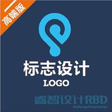 威客服务:[110000] 标志设计——高端版
