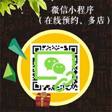 威客服务:[110324] 微信小程序开发|微信在线预约|微信在线买单|支持多店模式