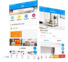 商城app