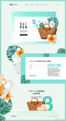 电商网页设计