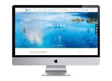 客来美国际旅行-深圳蚂蚁网络网页设计案例