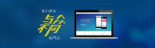 威客服务:[111312] 企业网站定制开发模板建站H5前端自适应响应式网站小程序开发