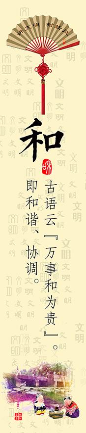 四川巴中恩阳道旗广告设计
