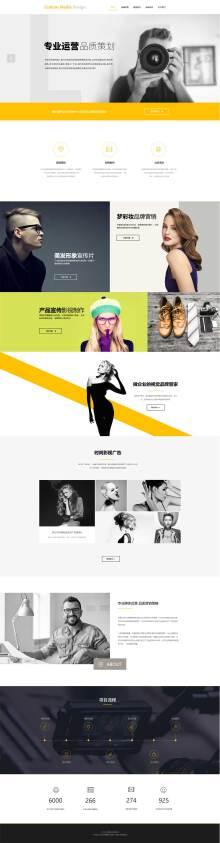 Culture Media Design