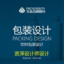 威客服务:[113836] 包装设计 饮料包装设计(资深设计师设计)