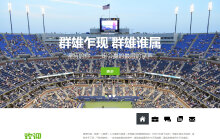 体育讯息网站