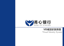 威客服务:[114679] VI项目