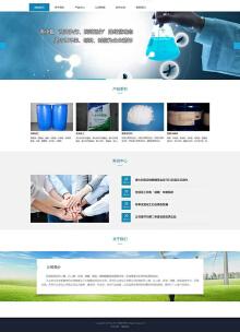 化工类企业官网