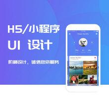 威客服务:[115050] h5/微信小程序设计