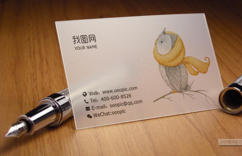 精美动物名片设计素材,好看的动物名片设计下载