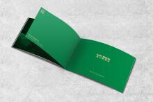 皮尔萨企业画册