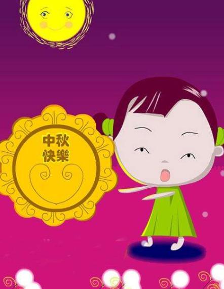 中秋节祝福语素材,中秋节温馨祝福语素材免费下载