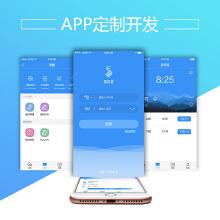 威客服务:[115651] app开发