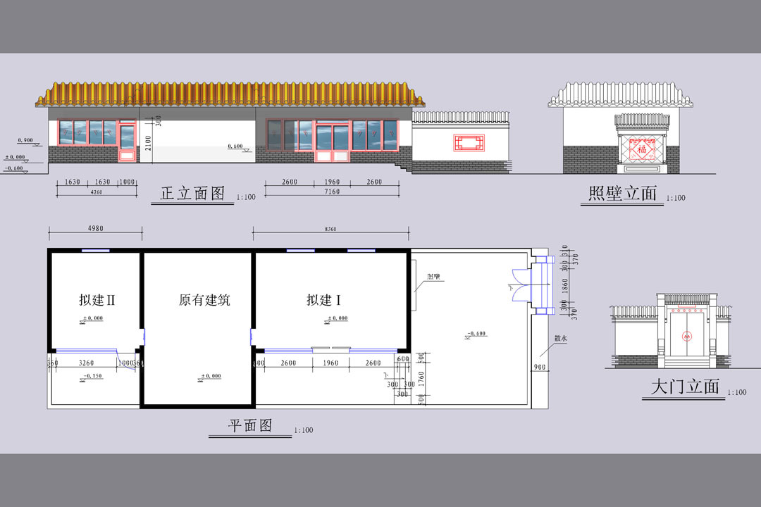 中式徽派农村别墅设计图,大气农村别墅设计图欣赏