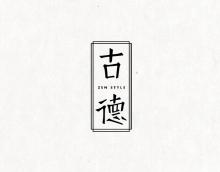 logo及vi设计
