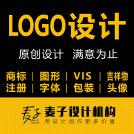 西藏快三官网 —主页|客服务:[116646] LOGO/标志 设计