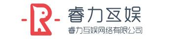 睿力互娱网络有限公司