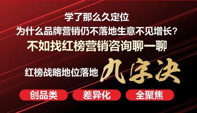杭州哪家品牌策划公司好?杭州十大品牌策划公司排行榜