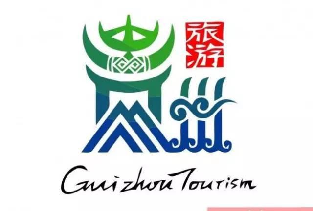 中国风logo设计图欣赏,浓郁的中国风logo设计图集锦