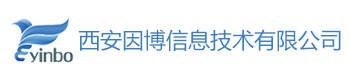西安因博信息技术有限公司